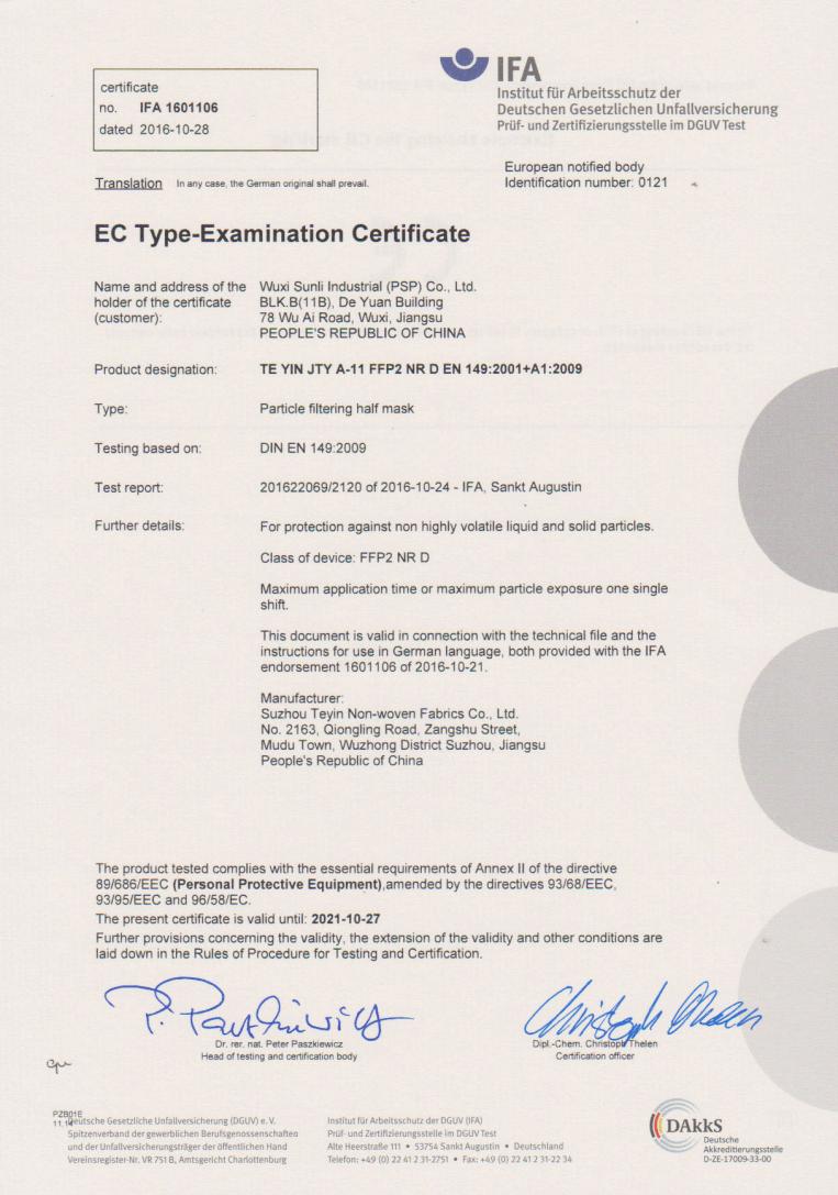 certificazione CE mascherine FFP2